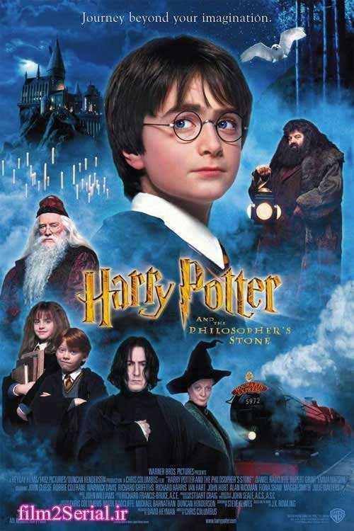 دانلود دوبله فارسی فیلم Harry Potter and the Sorcerer's Stone 2001