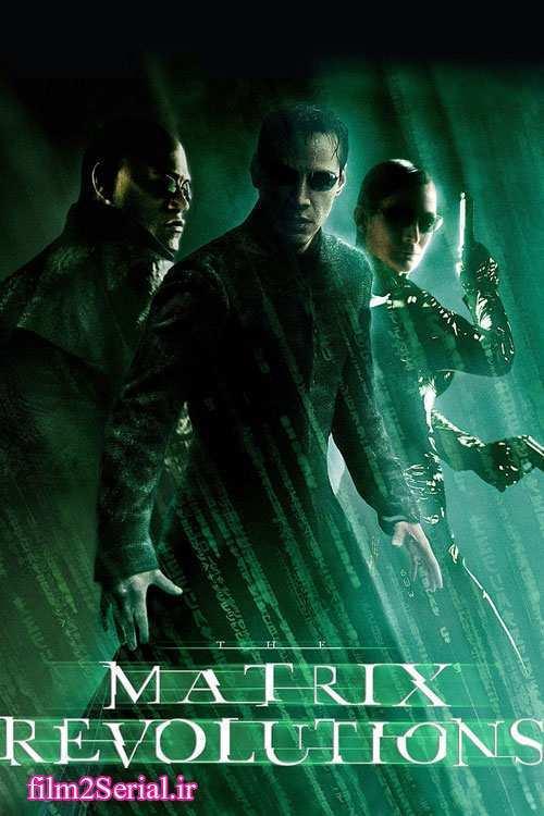 دانلود دوبله فارسی فیلم The Matrix Revolutions 2003