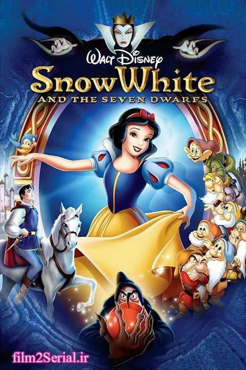 snow-white-and-the-seven-dwarfs-31581