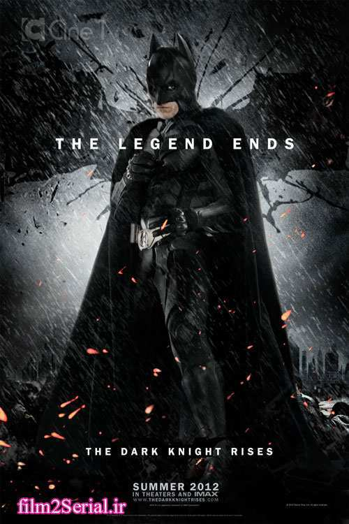 the_dark_knight_rises___poster_a_by_jphomeentertainment-d4mcm2e