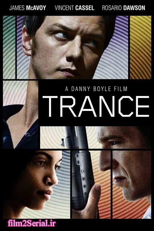 نتیجه تصویری برای دانلود فیلم Trance 2013