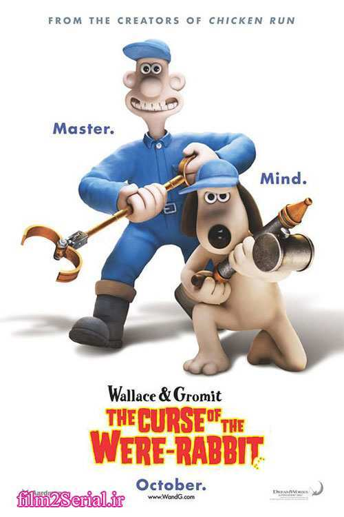 wallace_and_gromit_the_curse_of_the_were_rabbit
