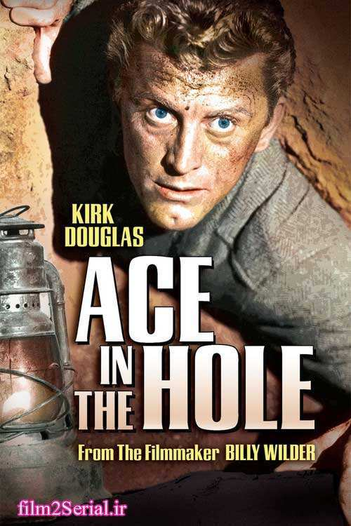 ace-in-the-hole-1951