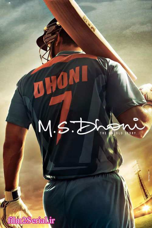 ms-dhoni-the-untold-story-2016