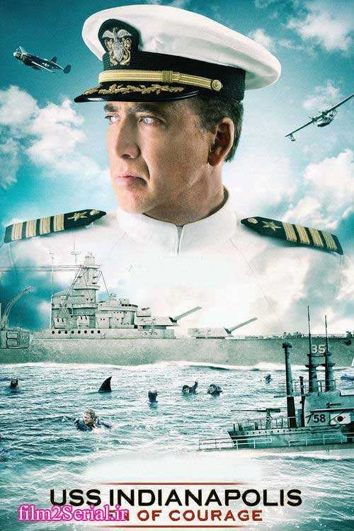uss-indianapolis-men-of-courage-2016