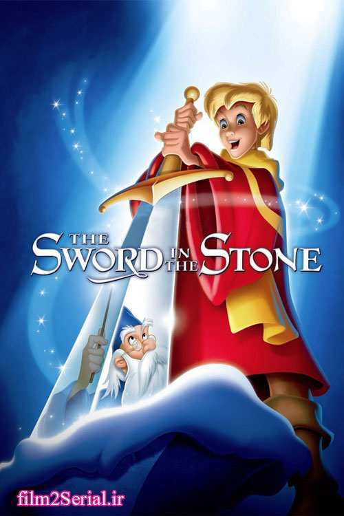 the-sword-in-the-stone-26815