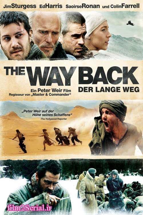 نتیجه تصویری برای دانلود فیلم The Way Back 2010