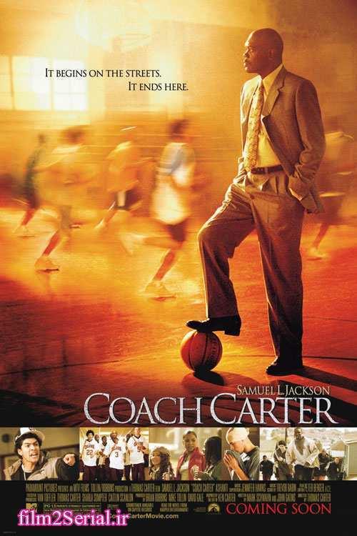 دانلود رایگان دوبله فارسی فیلم Coach Carter 2005 با کیفیت عالی