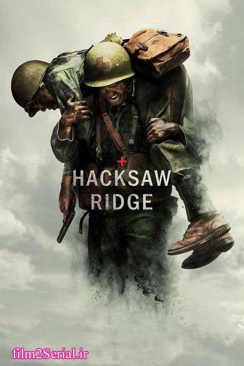 دانلود فیلم hacksaw ridge دوبله فارسی بدون سانسور