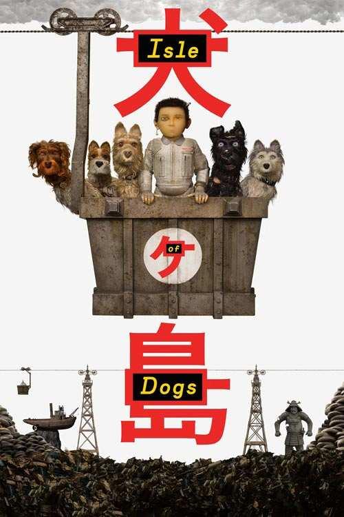 دانلود دوبله فارسی انیمیشن Isle of Dogs 2018