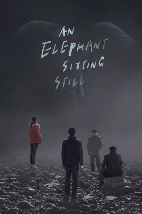 فیلم An Elephant Sitting Still 2018