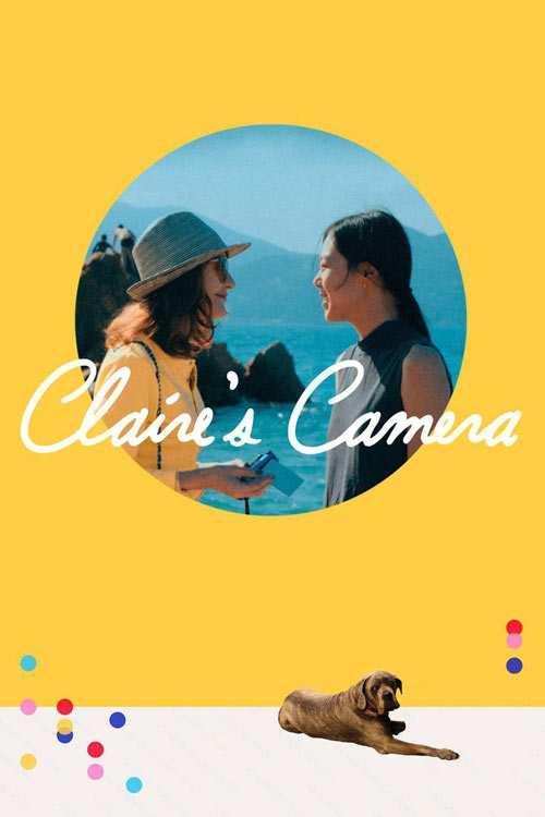 فیلم Claire's Camera 2017