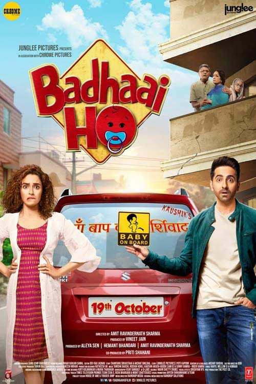 فیلم Badhaai Ho 2018