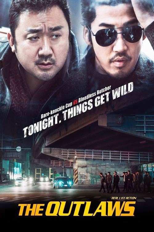 فیلم The Outlaws 2017