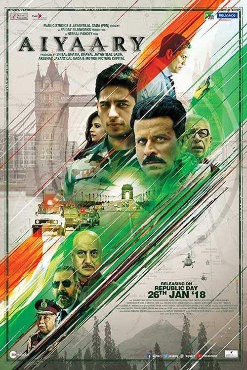فیلم Aiyaary 2018