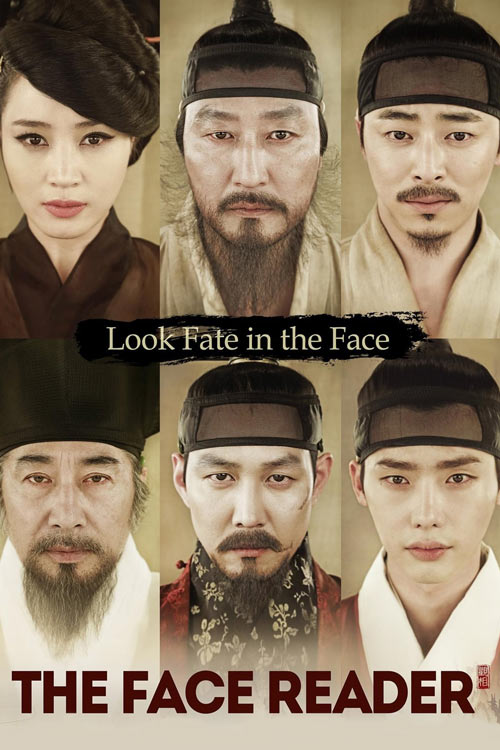 فیلم The Face Reader 2013
