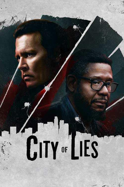 فیلم City of Lies 2018