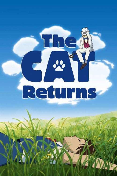 انیمیشن The Cat Returns 2002