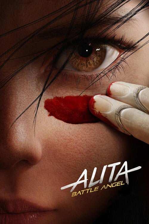 فیلم Alita: Battle Angel 2019