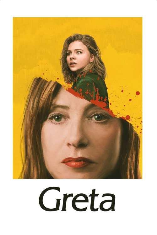 فیلم Greta 2018