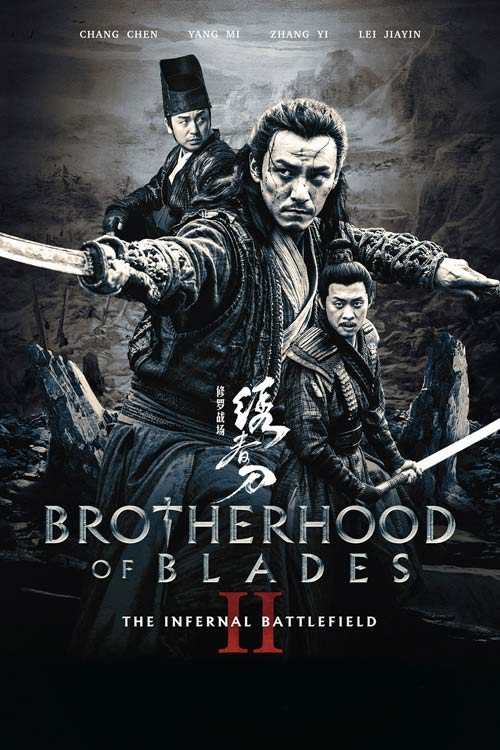 فیلم Brotherhood of Blades II 2017