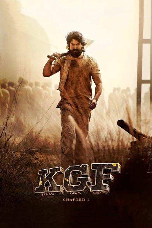 فیلم K.G.F: Chapter 1 2018