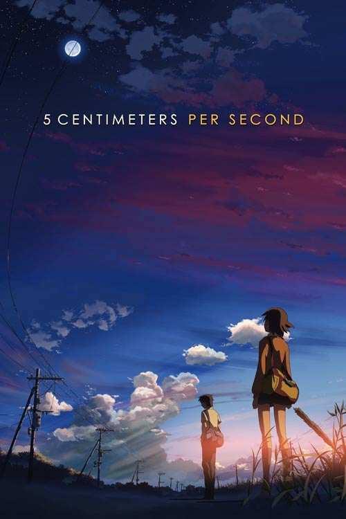 انیمیشن 5 Centimeters Per Second 2007