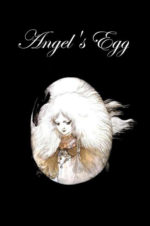 انیمیشن Angel's Egg 1985