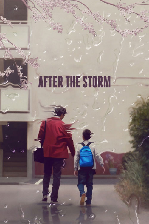 فیلم After the Storm 2016