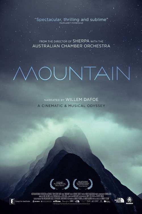 مستند Mountain 2017