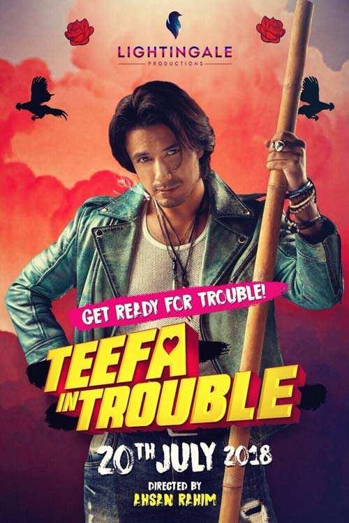 فیلم Teefa in Trouble 2018