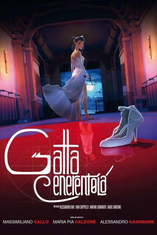 دانلود انیمیشن Cinderella the Cat 2017 با لینک مستقیم |دانلود انیمیشن جدید