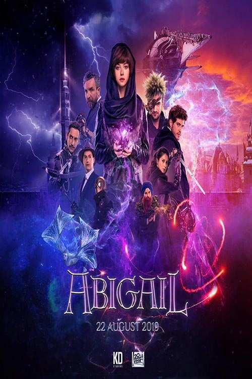 دانلود فیلم Abigail 2019 با لینک مستقیم |دانلود فیلم جدید