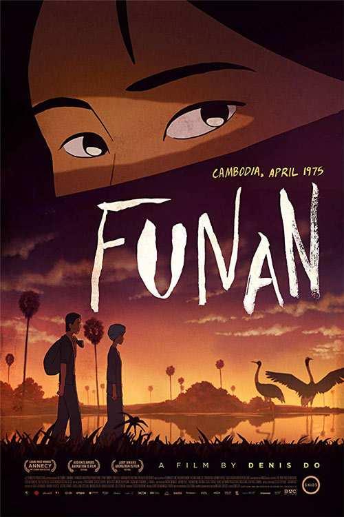 دانلود انیمیشن Funan 2018 با لینک مستقیم |دانلود انیمیشن جدید