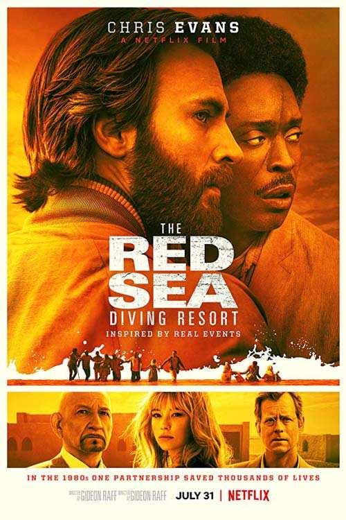 دانلود فیلم The Red Sea Diving Resort 2019 با لینک مستقیم |دانلود فیلم جدید