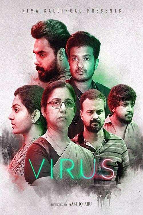دانلود فیلم Virus 2019 با لینک مستقیم |دانلود فیلم جدید