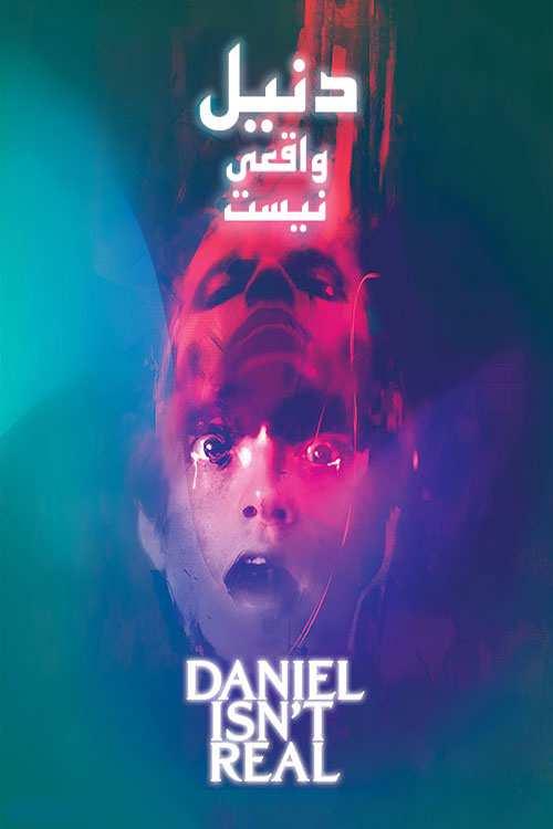 دانلود فیلم Daniel Isn't Real 2019 با لینک مستقیم |دانلود فیلم جدید