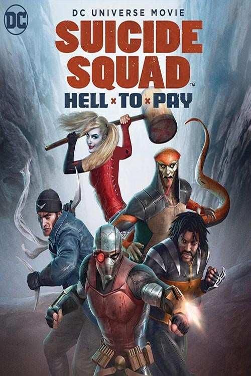 دانلود دوبله فارسی انیمیشن Suicide Squad Hell To Pay 2018 با لینک مستقیم دانلود انیمیشن