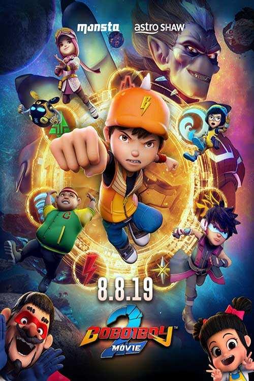 Movie 2 2020 با لینک مستقیم |دانلود فیلم جدید