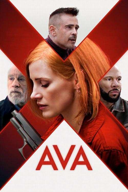 دانلود فیلم Ava 2020 با لینک مستقیم |دانلود فیلم جدید