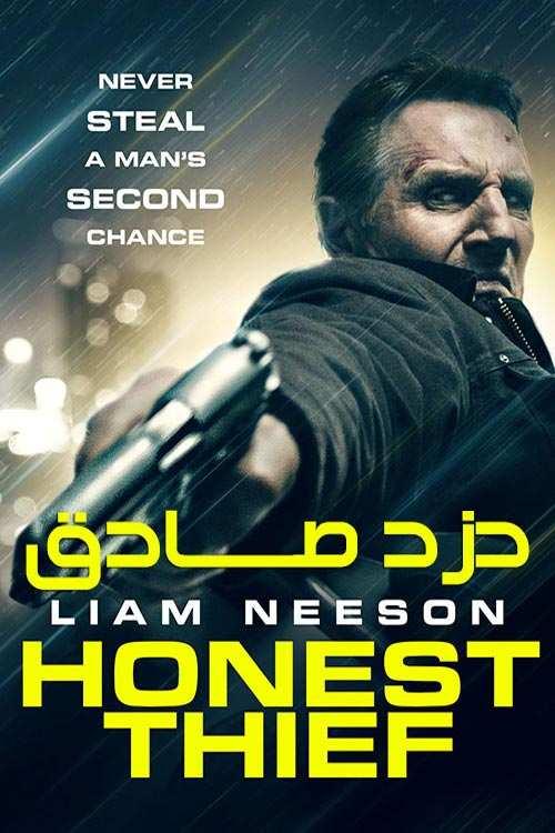 دانلود فیلم Honest Thief 2020 با لینک مستقیم  دانلود فیلم جدید