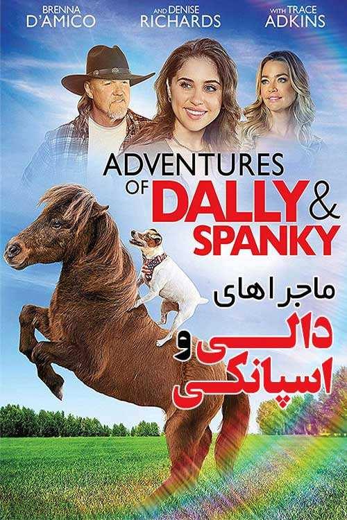 دانلود فیلم Adventures of Dally & Spanky 2019 با لینک مستقیم  دانلود فیلم جدید