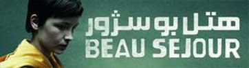 دانلود سریال هتل بو سژور Hotel Beau Sejour 2016