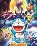 Doraemon-Nobitas-Chronicle-of-the-Moon-Exploration-2019