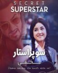 Secret-Superstar-2017
