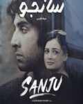 Sanju-2018