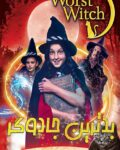 The-Worst-Witch-2018