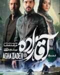Aghazade-S01E02