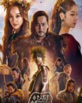 Arthdal-Chronicles-Season-1