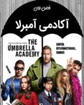 The-Umbrella-Academy-Season-One